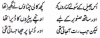 Screenshot_2020-11-15 Kulliyat-e-Meeraji Rekhta.png