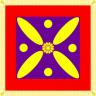 EranShahr