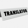 Certified Translator